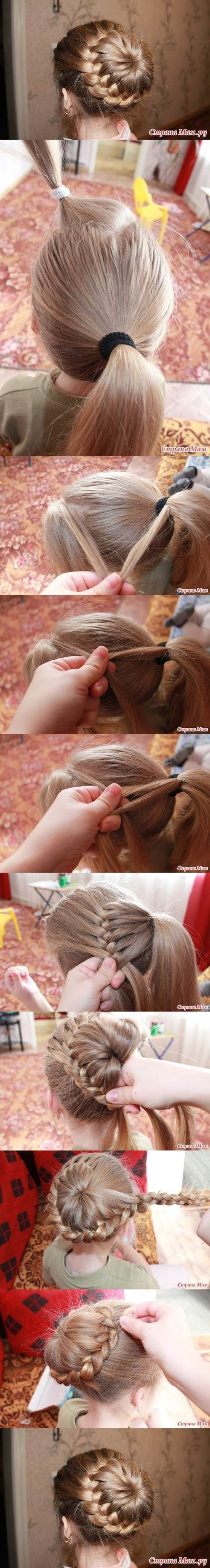 Braid for girls