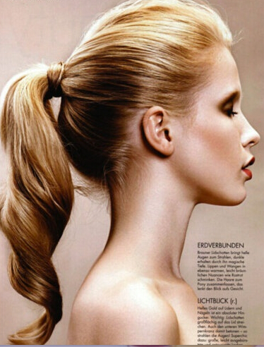Fashionable Curly Ponytail