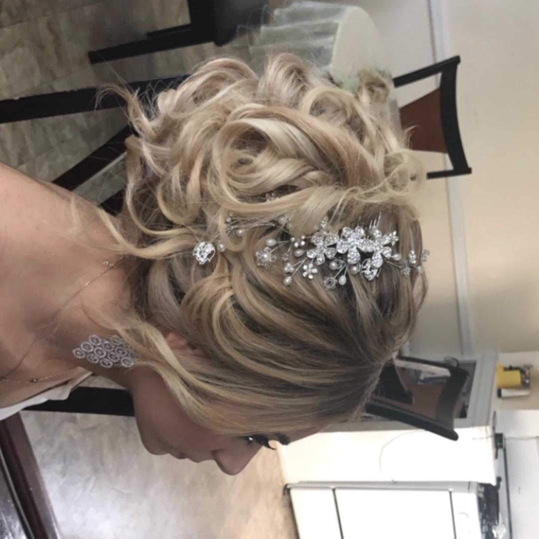 30 Beautiful Wedding Updos for 2018 - Elegant Updos for Wedding
